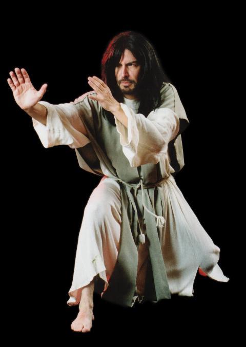 Karate Jesus